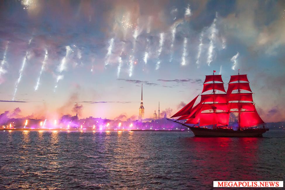 Праздник «Алые паруса» 2017