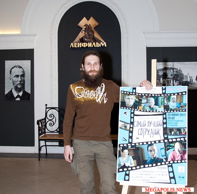 На киностудии «Ленфильм» представили новую картину Николая Котяша «Самый лучший сотрудник»