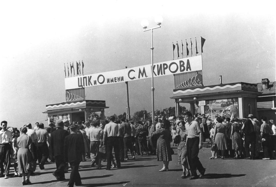 Выставка «Моменты эпохи» к 85-летию ЦПКиО им. С.М. Кирова