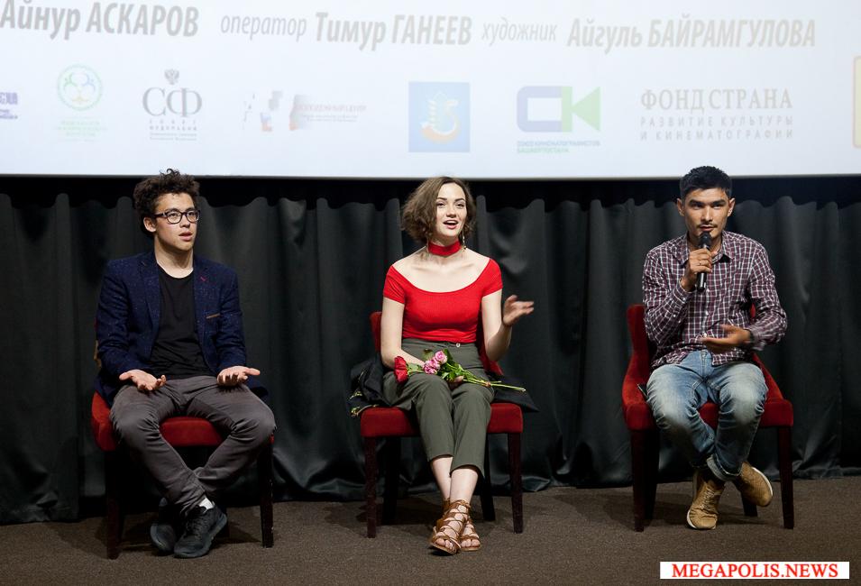 С 3 августа «Из Уфы с Любовью!» можно будет увидеть в кинотеатрах от Калининграда до Хабаровска