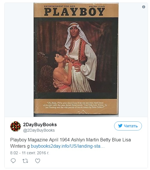 Лучшие обложки легендарного журнала Playboy: Мэрилин Монро, Дональд Трамп и не только