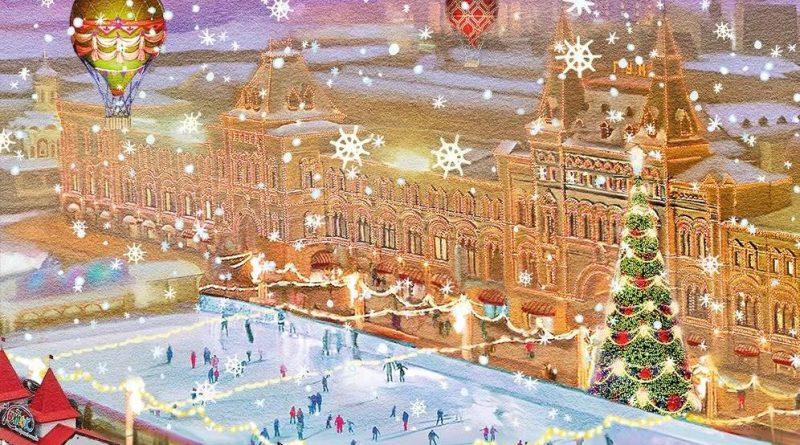 29 ноября на Красной площади торжественно открываются ГУМ-Каток и ГУМ-Ярмарка