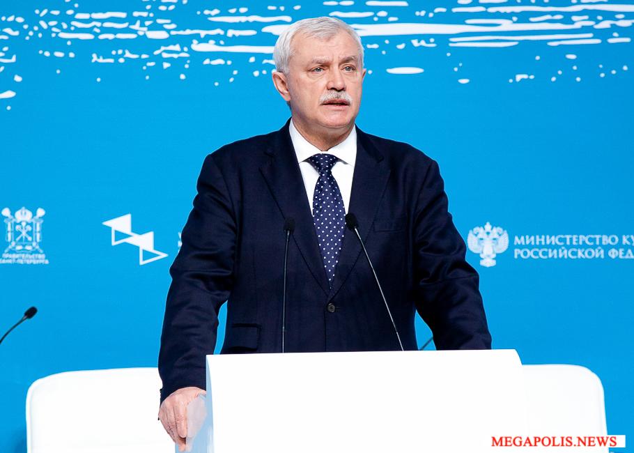 В Петербурге состоялось официальное открытие VI Санкт-Петербургского международного культурного форума
