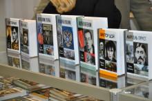 В Москве пройдет Международная ярмарка интеллектуальной литературы non/fiction №19