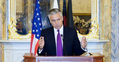 Посол США примет участие в крещенских купаниях