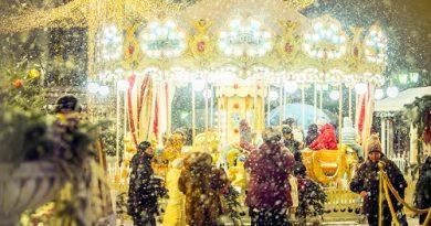 Старый Новый год – самые яркие события в Москве