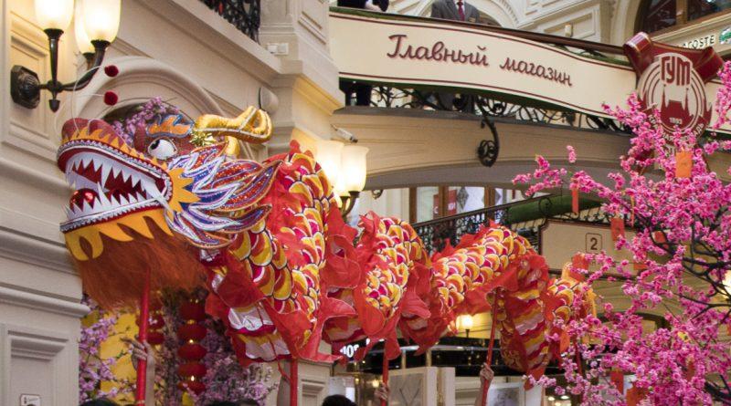 Все краски Поднебесной на фестивале «Китайский Новый год» в ГУМе