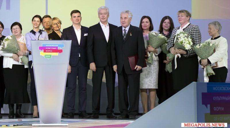 Сергей Собянин поздравил работников культуры с профессиональным праздником