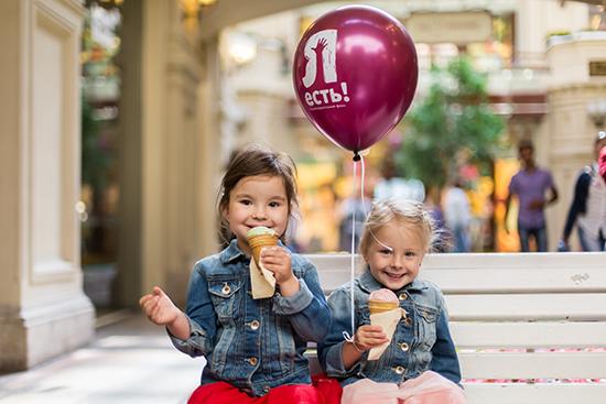 1 июня – благотворительный День мороженого в ГУМе
