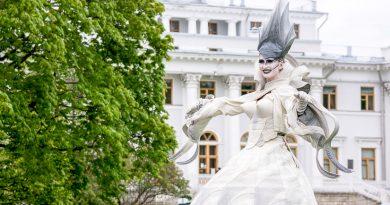Стали известны даты проведения Международного фестиваля уличных театров 2018