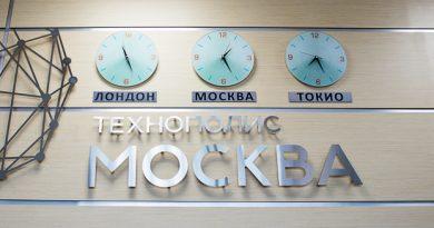 Москва открывает бесплатную онлайн-академию для предпринимателей