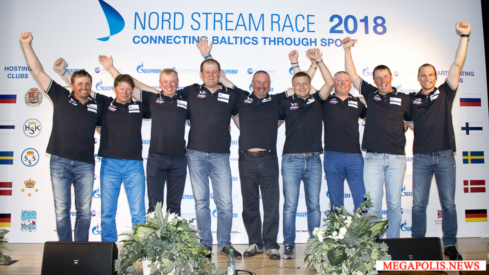 Российская команда стала победителем Nord Stream Race 2018