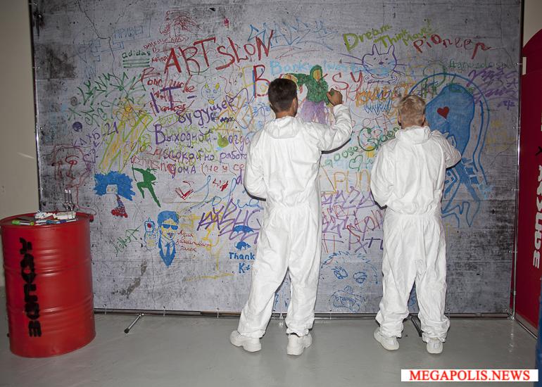 Бэнкси: гений или вандал? Решаешь ты!