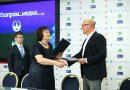 Холдинг «Газпром-медиа» запускает образовательную программу