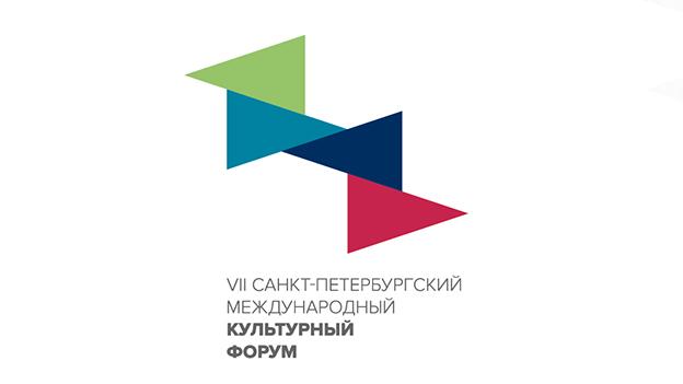 Десятки бесплатных мероприятий на Культурном Форуме 2018