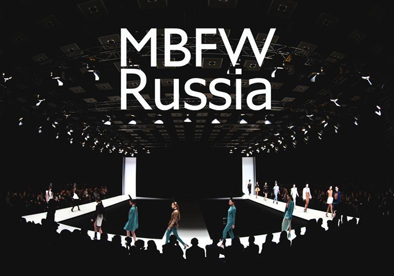 Mercedes-Benz Fashion Week Russia сезон SS 2019