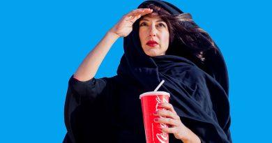 Современное искусство Катара покажут в Манеже