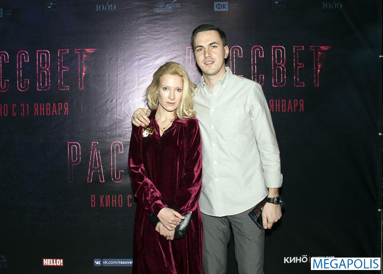 Павел Сидоров и Анна Слю представили хоррор «Рассвет» в Петербурге