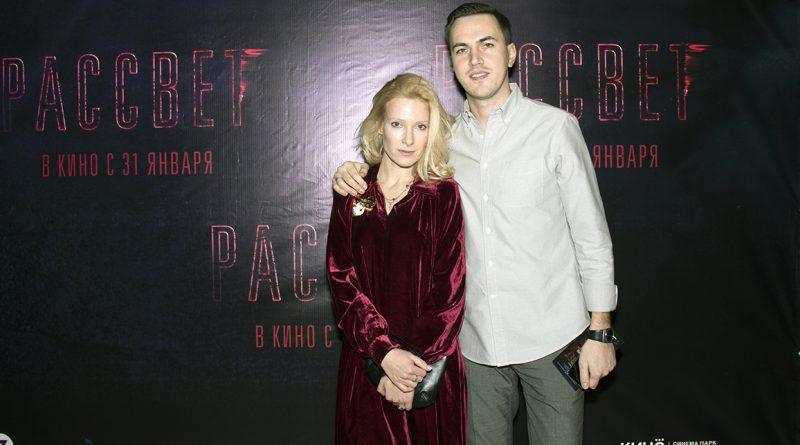 Павел Сидоров и Анна Слю представили хоррор Рассвет в Петербурге