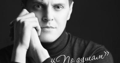 Иван Ожогин поговорит «по душам» с питерскими поклонниками