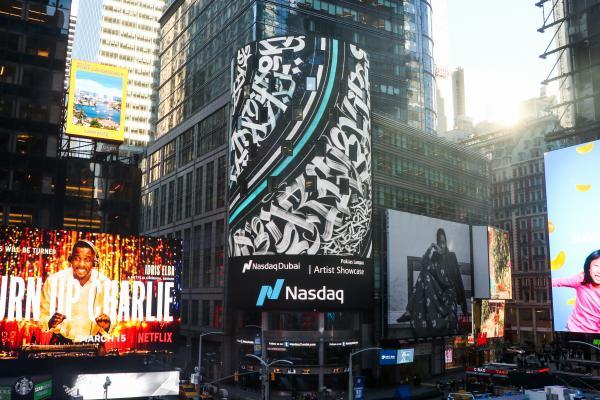 Работы Покраса Лампаса появились в Нью-Йорке на Таймс-Сквер