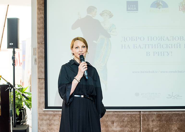 Балтийский благотворительный Бал 2019