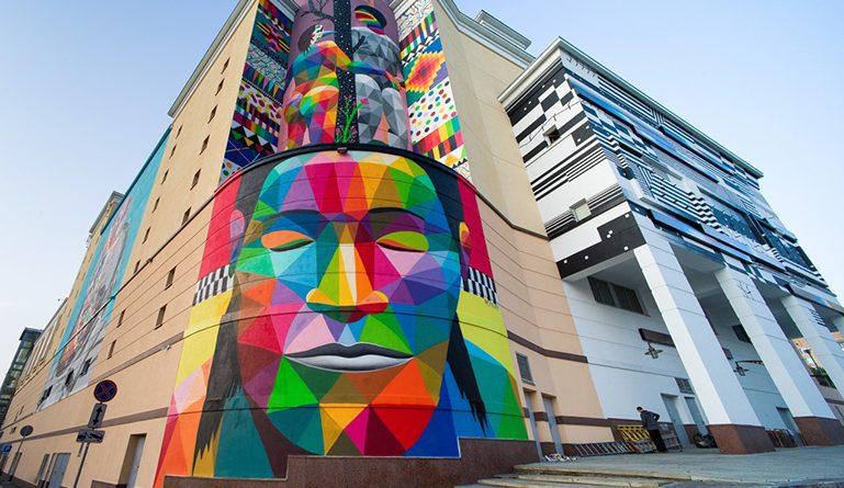 ARTRIUM – стены, которые дышат искусством