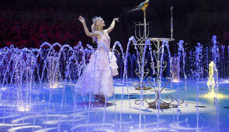 Фонтанная феерия в Петербуржском цирке