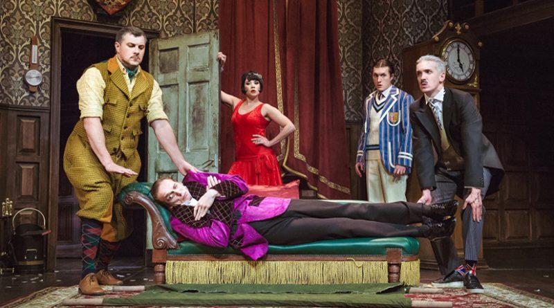 Бродвейский хит «…ШОУ ПОШЛО НЕ ТАК» впервые в Петербурге.