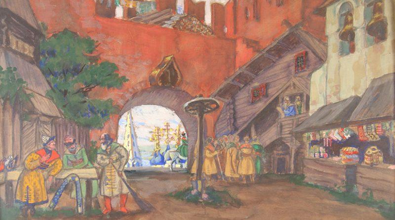 Выставка Художники «Мира искусства» в «Ленинград Центре»