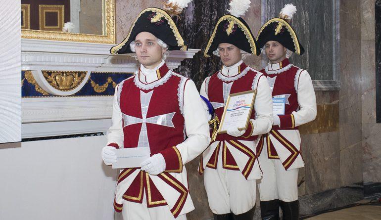 В Петербурге наградили лучших журналистов Северо-Запада