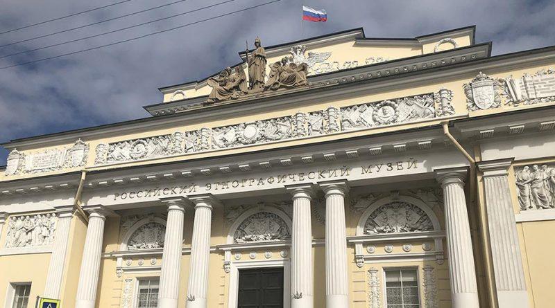 В будущее возьмут всех! Акция Российского этнографического музея.