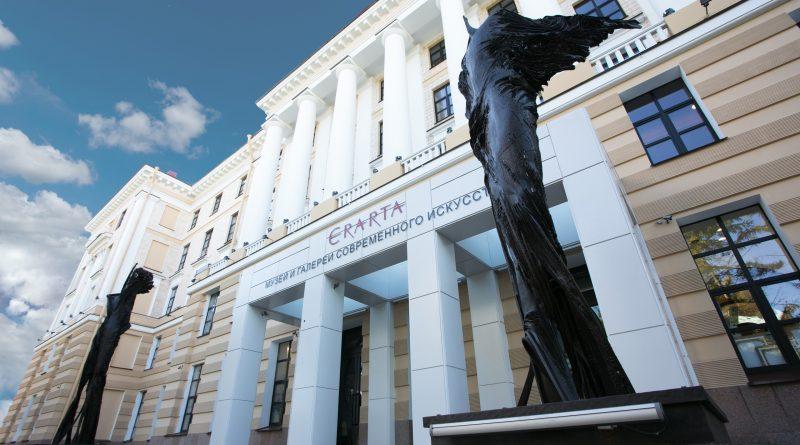 Музею современного искусства Эрарта - 10 лет!