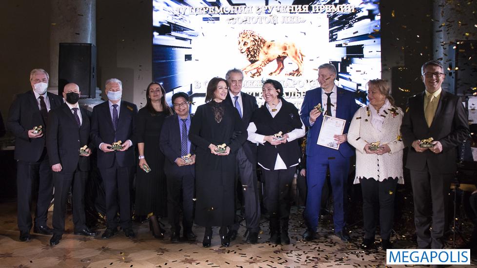 Премия «Золотой лев» 2021