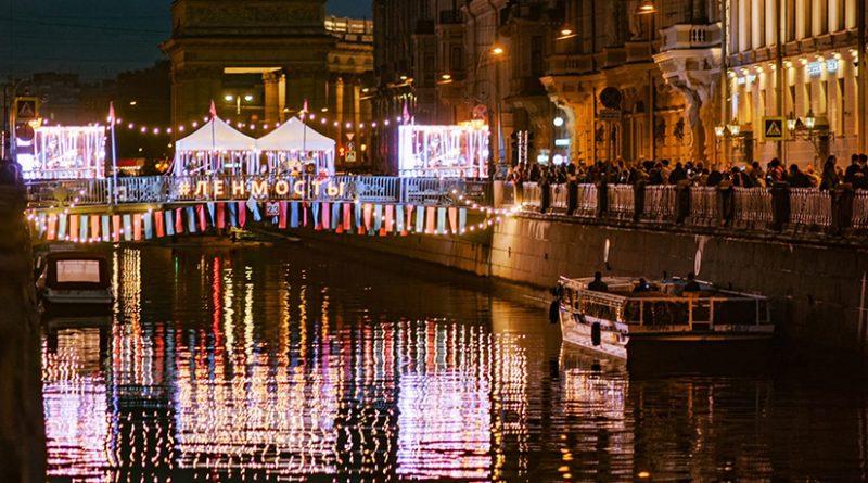 Фестиваль «Ленинградские мосты» 2021