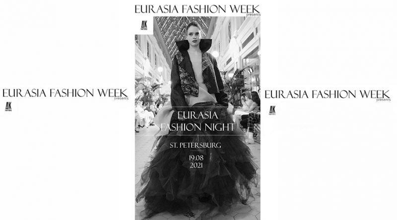 Eurasia Fashion Night
