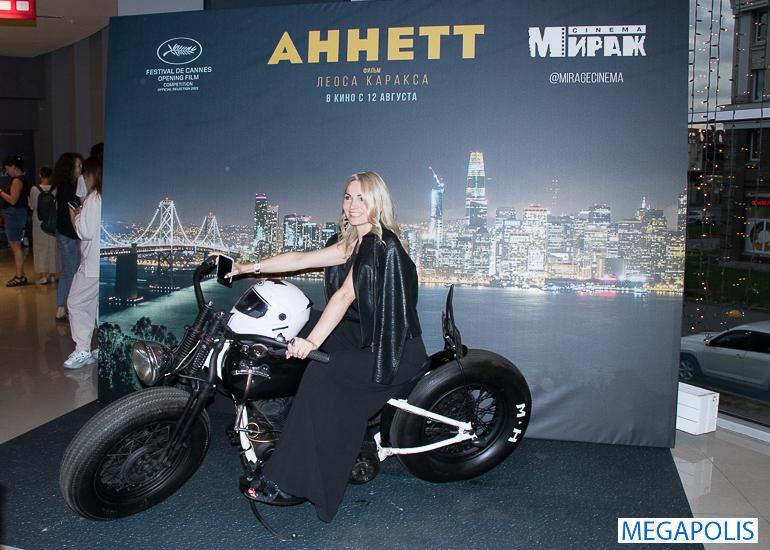 Премьерный показ фильма «Аннетт» в Петербурге